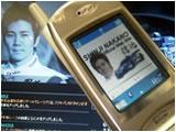 c-shinji.com 携帯電話用サイトについて