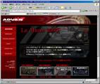 ADVANホームページに中野信治レポートが掲載されました。