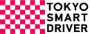 「TOKYO SMART DRIVER 「SHARE SMILE」 スマートメッセージ授賞式」に中野信治がプレゼンターとして登場します。
