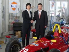 中日本自動車短期大学の客員教授に就任いたしました。