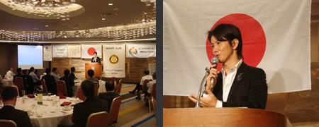 「東京シティ日本橋ロータリークラブ」で講演をさせて頂きました。