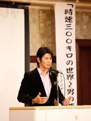 宮日女性懇話会にて講演をさせて頂きました。