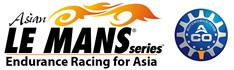 アジアンルマンシリーズ 第2戦セパン(マレーシア)参戦のご報告