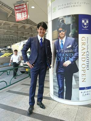 中野信治が、老舗オーダーメイドスーツブランド「銀座テーラー」のイメージキャラクターに起用されました