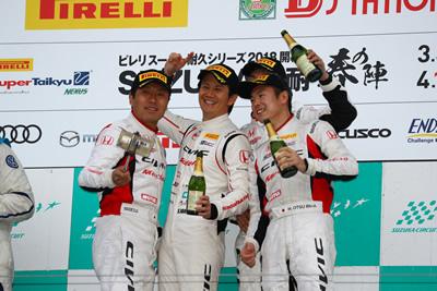 スーパー耐久シリーズ2018 第1戦 鈴鹿