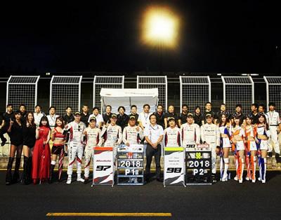 スーパー耐久シリーズ2018 第5戦 もてぎ