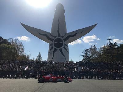 中野信治が「大阪文化芸術フェス/大阪・万博記念公園サーキット2018」に出演しました。