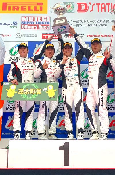スーパー耐久シリーズ2019 第5戦 もてぎ